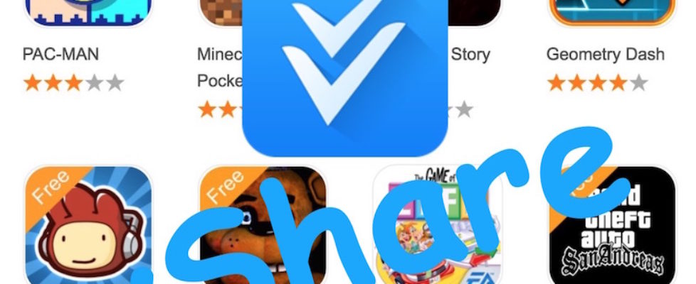 vShare App Market