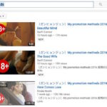 YouTube's Sexual and Nudity Policy Doesn't Work for Korean Videos