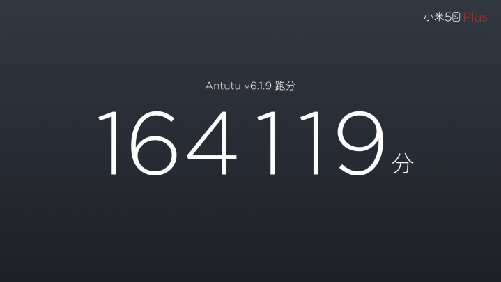 antutu-benchmark-mi-5s-plus