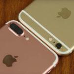 iPhone 7 Plus vs iPhone 6s Plus Camera Test : Photo Samples