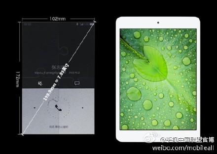meizu-7-9-inch-tablet