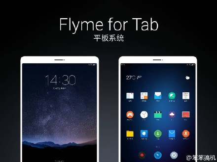 meizu-tablet-leak