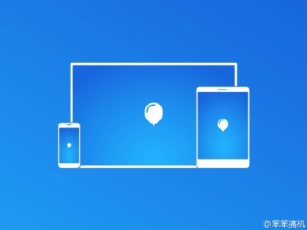 meizu-for-tab