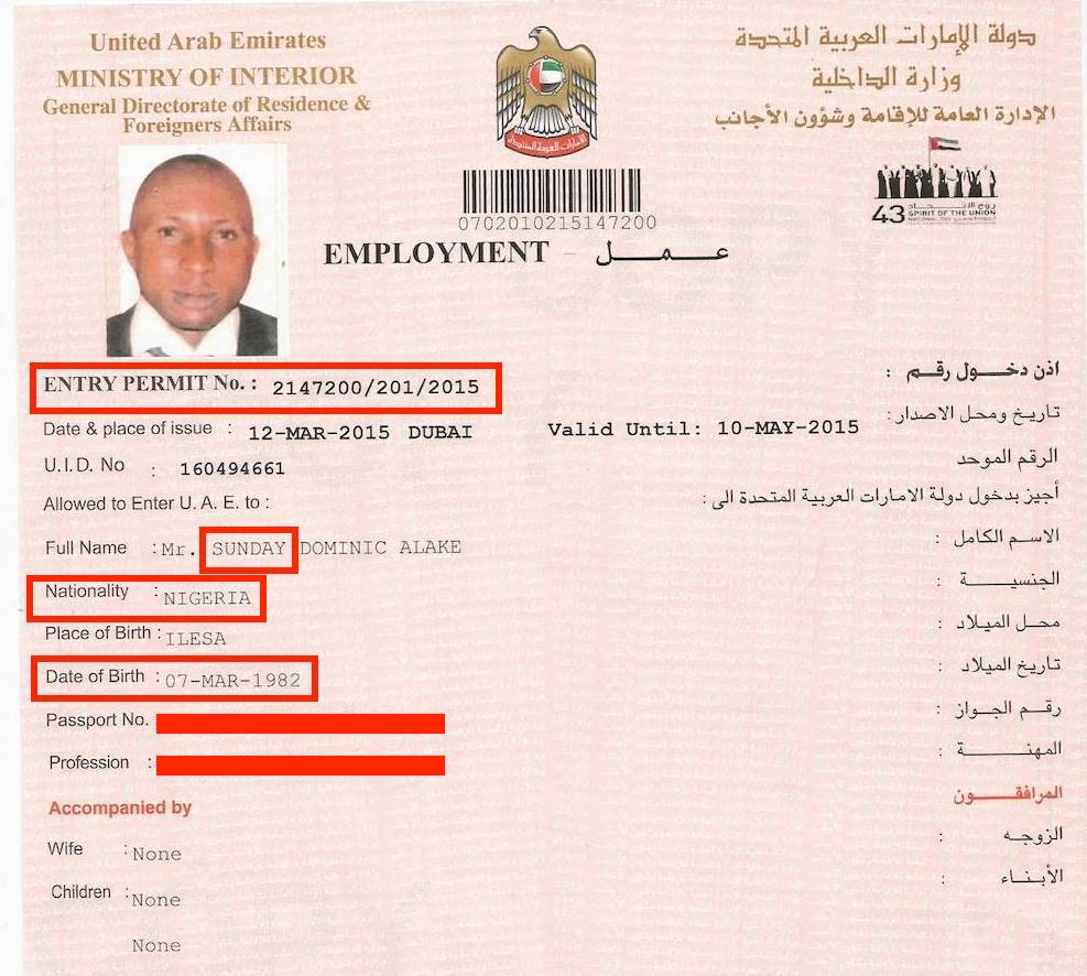 uae-entry-permit-check