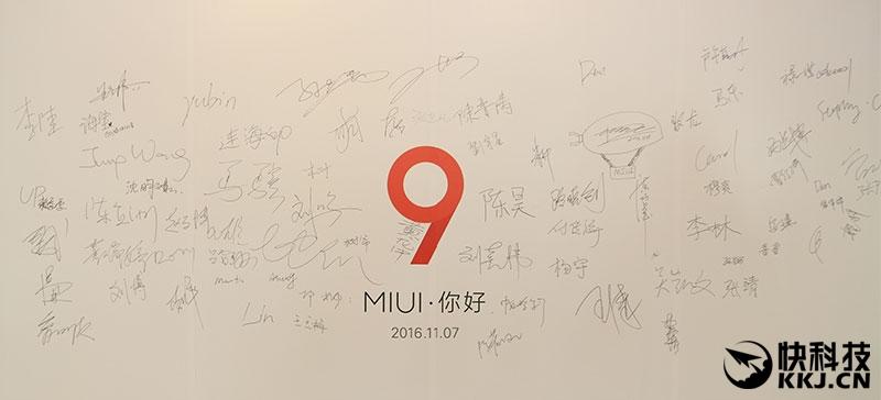 xiaomi-miui-9-exposure