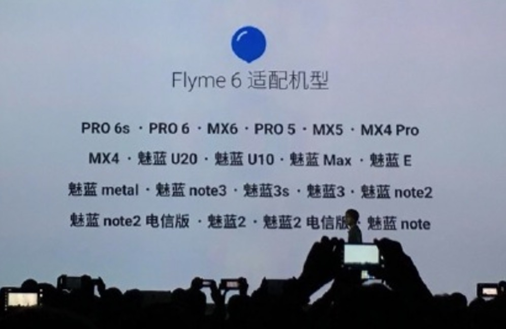 flyme-6-meizu