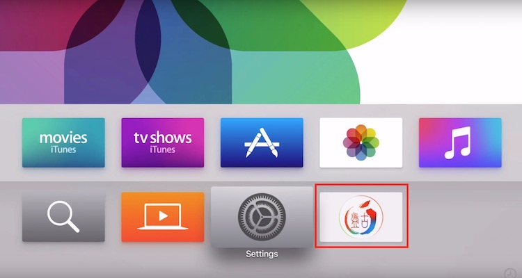 Jailbreak Apple TV 4